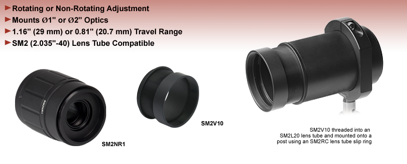 Ø2 Rotating Adjustable-Length Lens Tube