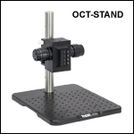 Scanner Stand (Optional Accessory)