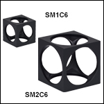 Lens Tube Construction Cubes
