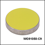 Germanium Windows, AR Coated: 1.9 - 6 µm