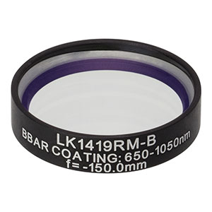 LK1419RM-B - f=-150.0 mm, Ø1in, N-BK7 Mounted Plano-Concave Round Cyl Lens, ARC: 650 - 1050 nm